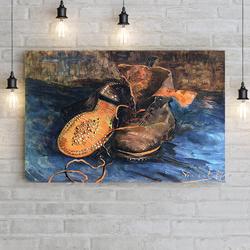 """Пара ботинок"" Винсент Ван Гог"