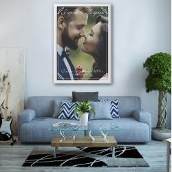Постер на годовщину свадьбы арт.005