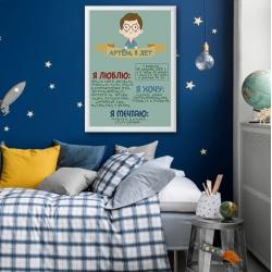 Постер на день рождения арт.003