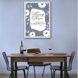 Постер на годовщину свадьбы арт.007